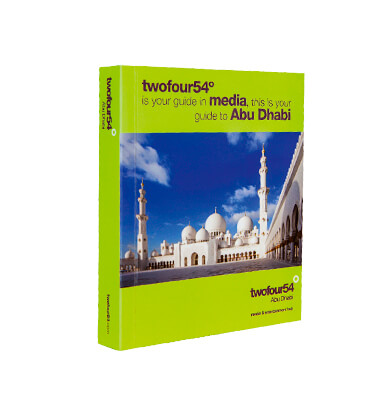 Twofour54 Visitors' Guide