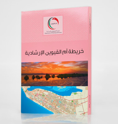 Arabic maps for Umm Al Quwain Department of Planning & Survey