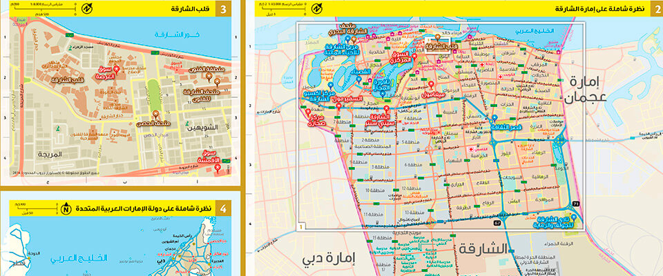 Sharjah Mini Map (English, Russian)