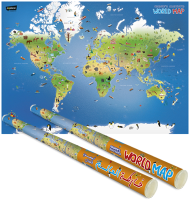 Childrens illustrated world map english explorer publishing childrens illustrated world map gumiabroncs Images