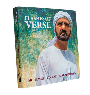 Flashes of Verse