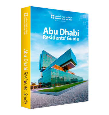 Cleveland Clinic Customised Residents' Guide