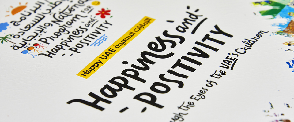 Happiness & Positivity through the eyes of the UAE's Children